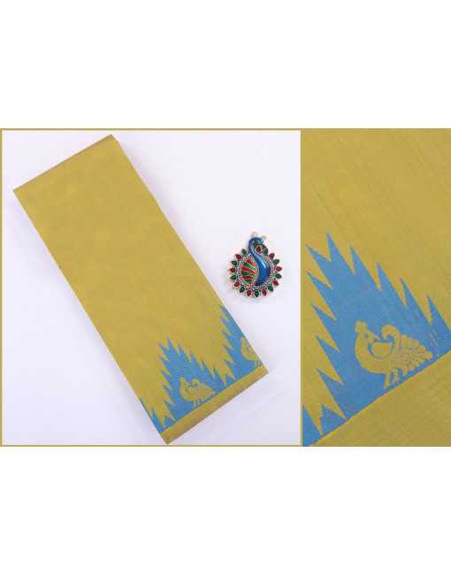 RASIPURAM SILK SAREE